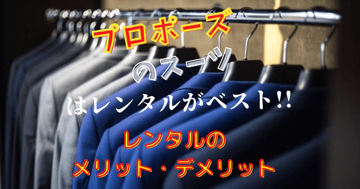 Multiple suits