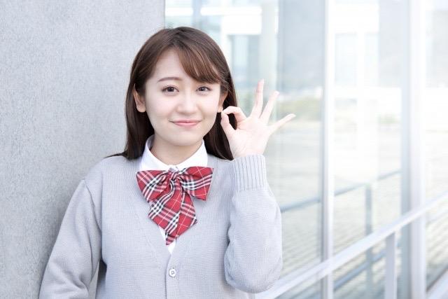 high school girl_OK