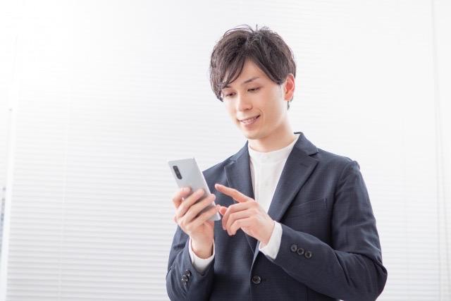 Male smartphone operation