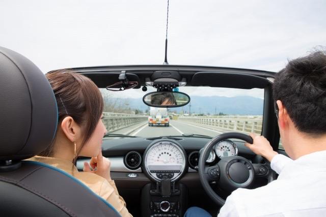 drive-couple